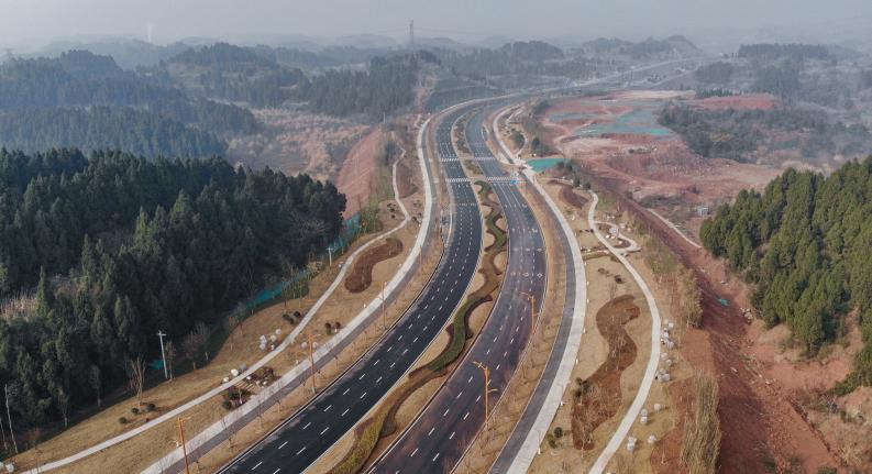 资阳开启成资同城化发展加速度