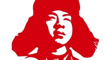安岳县东方红小学开展志愿活动传续雷锋精神