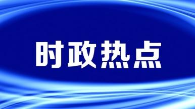 徐芝文会见中建一局党委副书记、总经理张晓葵