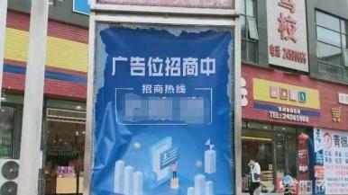 安岳城区100多处广告灯箱被人为损坏
