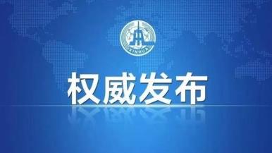 5月6日四川无新增确诊病例 无新增疑似病例