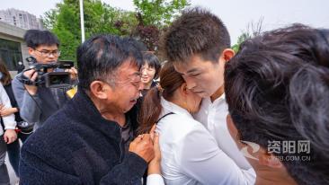 【图集】走失26年,资阳小伙跨越1800公里认亲!