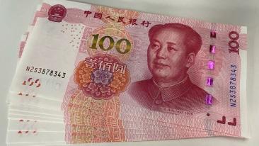 4月份人民币贷款增加1.47万亿元