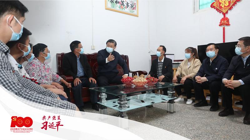 2021年5月13日下午,习近平总书记在河南省南阳市淅川县九重镇邹庄村,同移民户邹新曾一家三代围坐在一起聊家常。