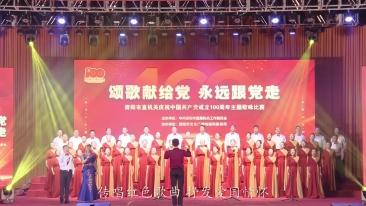 微视频||资阳市农业农村局:颂歌献给党 永远跟党走