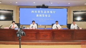 人为干扰采样!四川省生态环境厅公布3起典型案例