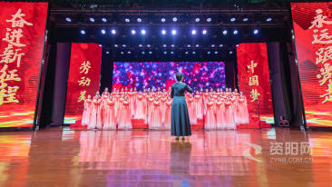 图集||我市工会系统举行庆祝中国共产党成立100周年文艺汇演