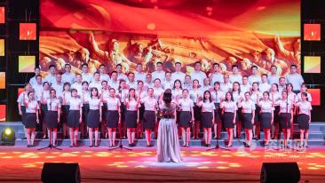 图集||资阳市金融系统举行庆祝建党100周年文艺演出