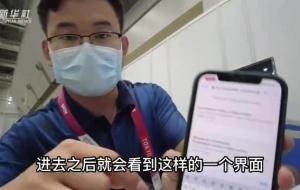 核酸竟要自测?新华社记者的东京奥运防疫日记