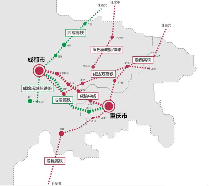 上半年川渝合作共建重大项目有序推进 累计完成投资1537.9亿元