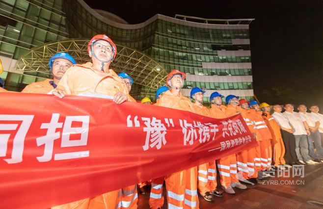 【图集】千里驰援!国网资阳供电公司连夜奔赴郑州灾后抢险