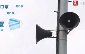 """@资阳人:疫情防控""""小喇叭""""开始广播啦!"""