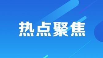 铁腕执法助推生态环境质量持续改善 1-7月四川办理环境违法案件2111件