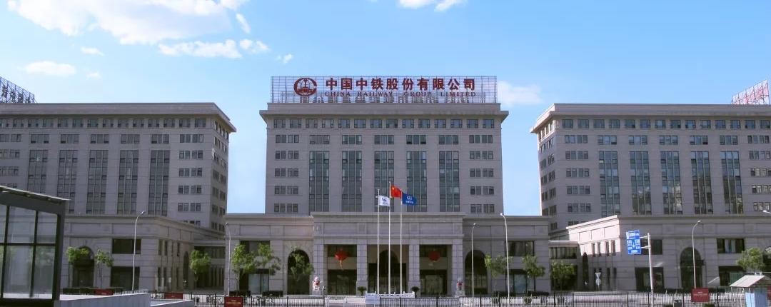 中国中铁快发车了!一起去看西博会!